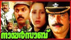 Nair Sab | Malayalam Super Hit Full Movie HD | Mammootty