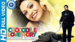 Crocodile Love Story - Malayalam Full Movie 2013 Official [HD]