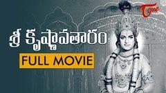 Sri Krishnavataram Full Length Telugu Movie | NTR | Devika | Geetanjali
