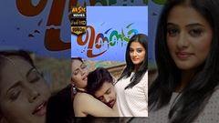 Ullam (2012) Tamil Full Movie - Mithun Priyamani Ambika Raghuvaran | Arunmoorthy