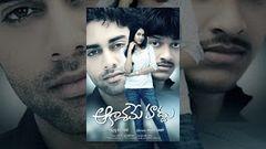 Aakasame Haddu Full Movie Navdeep Panchi Bora & Rajeev Salur