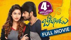 Naga Shourya Super Hit Movie - Latest Telugu Movies - Niharika Movies