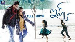 Ishq Telugu Full Movie Nitin Nitya Menen Ajay Sindhu Tolani