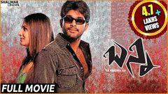 Bunny Telugu Full Length Movie Allu Arjun Gowri Munjal