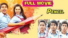 Pencil ( பென்சில் ) Full Tamil Movie G V Prakash Kumar Sri Divya Full HD