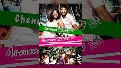 Chennai 600028 | Full Tamil Movie | Jai Shiva