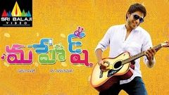 Mahesh Telugu Full Length Movie Sundeep Kishan Dimple Chopade 1080p
