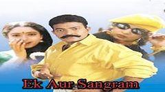 Raja Simham (1995) - Full Length Telugu Film - Rajasekhar - Soundarya - Ramyakrishna