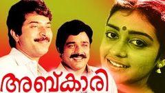 Malayalam Full Movie - Abkari - Mammootty Full Movies [HD]