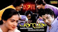 Parasparam (1983) Malayalam Full Movie | Venu Nagavally | Zarina Wahab |