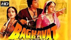 Samraat (1982) Full Length Hindi Movie - Dharmendra Jeetendra Hema Malini |Bollywood Movie Mixture