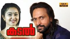 Malayalam Full Movie BOXER - malayalam full movie 2014 new releases coming soon - 2015 Upload