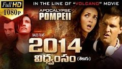 Apocalypse Pompe ii Latest Telugu Movie 2016 Latest Movies Hollywood Movies Adrian Paul