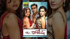 Masti Telugu Full Romantic Movie | Diksha Panth | Dharshitha | Telugu Romantic Movies | Mango Videos