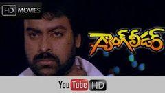 Gang Leader 1991: Full Length Telugu Movie