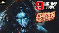 O Sthree Repu Raa Full Movie | Latest Telugu Full Movies 2016 | Ashish Gandhi Diksha Panth