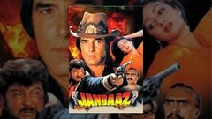 Jaanbaaz 1986 Full Hindi Movie | Anil Kapoor Sridevi Dimple Kapadia Feroz Khan Shakti Kapoor