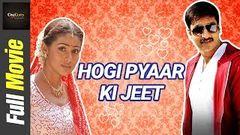 Hogi Pyar Ki Jeet - Bollywood Movie - Nitin Sada Sadaf Gopichand