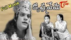 Krishna Prema - Full Length Telugu Movie - Shantha Kumari - Bhanumathi