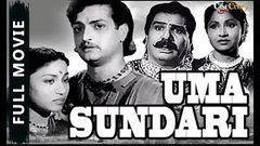 Uma Sundari│Full Telugu Movie│NTR Sriranjani
