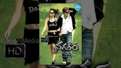Nagaram (2008) - Telugu Full Movie - Srikanth - Jagapati Babu - Kaveri Jha - Manisha Koirala