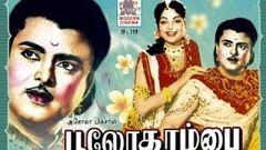 Kanavane Kankanda Deivam Tamil Full Movie | Gemini Ganesan | Anjali Devi | Lalitha | Pyramid Movies