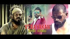 Kammattipadam New Malayalam Full Movie 2017 Dulquer salmaan Vinayakan Suraj Manikandan