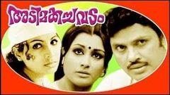 Adimakachavadam Malayalam Movies | Super Hit Malayalam Movie | Jayan | Jayabharathi