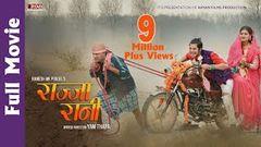 ब्याह काहे न होए I Bhojpuri Full Movie I Arun Pandey I Sarita
