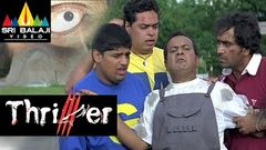 Thriller Hyderabadi Full Movie R K Aziz Adnan Sajid With English Subtitles