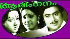 Malayalam Full movie Thulavarsham | Premnaseer | Sreedevi |
