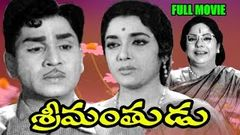 Srimanthudu Full Length Telugu Movie Akkineni Nageswara Rao Jamuna Ganesh Videos - DVD Rip