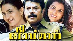 Malayalam Full Movie The Godman | Mammootty Malayalam Action Movies Full [2015 Upload]