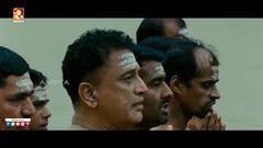 Gramam Malayalam Full Movie | AmritaOnlineMovies AmritaTV