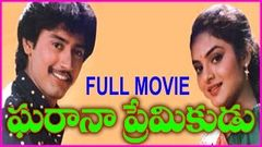 Gharana Premikudu - Telugu Full Length Movie - Prasanth Madhubala Ooha