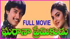 Gharana Premikudu - Telugu Full Length Movie - Prasanth Madhubala Ooha