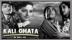 Kali Ghata 1951 I Kishore Sahu Bina Roy I Full Length Hindi Movie