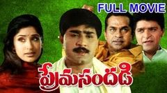 Prema Sandadi Full Length Telugu Moive DVD Rip