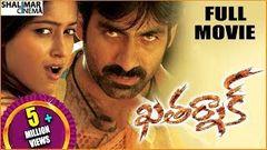 Khatarnak Telugu Full Length Movie Ravi Teja Ileana ఖతర్నాక్ సినిమా
