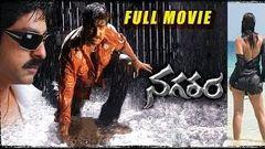 Nagaram Telugu Full Length Movie Srikanth Jagapathi Babu Kaveri Jha