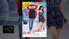 Ramayya Vasthavayya (2013) - Full Length Telugu Movie - Jr NTR - Samantha - Shruti Haasan