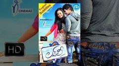 Lovely (2012) - Telugu Full Movie - Aadi - Saanvi - Rajendra Prasad - Vennela Kishore