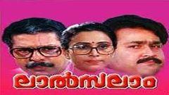 Lal Salaam Malayalam hit Full Movie