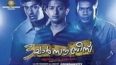 3 Char Sau Bees: Full Length Malayalam Movie