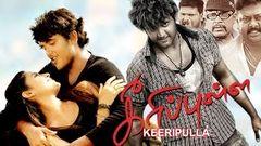 Keeripulla   Tamil Hit Full Movie   Yuvan & Disha Panday