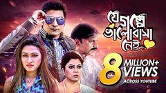 Bengali Movie Bangla-Action Full Srabanti Hindi movies full