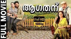 Aagathan-ആഗതന് Malayalam Full Movie | Dileep | Charmy Kaur | TVNXT