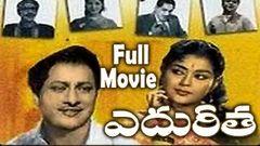 Chaduvukunna Ammayilu (1963) - Telugu Full Movie - ANR - Savitri - Krishna Kumari