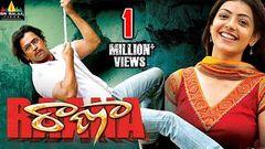 Raana Telugu Full Movie   Arjun, Kajal Aggarwal, Nana Patekar   Sri Balaji Video