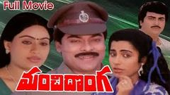 Manchi Donga Full Length Telugu Movie DVD Rip